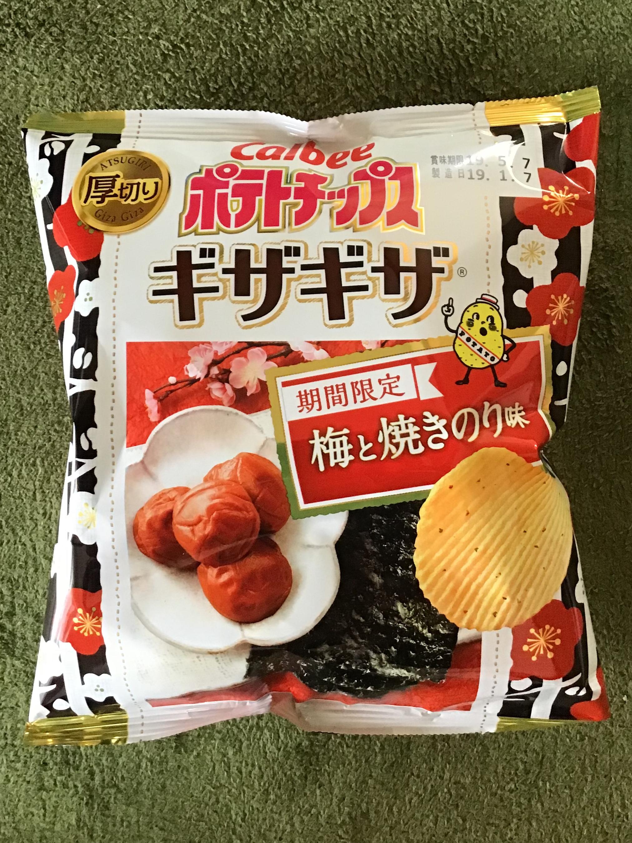 Calbee's Gizagiza(ギザギザ) Ume Nori chips