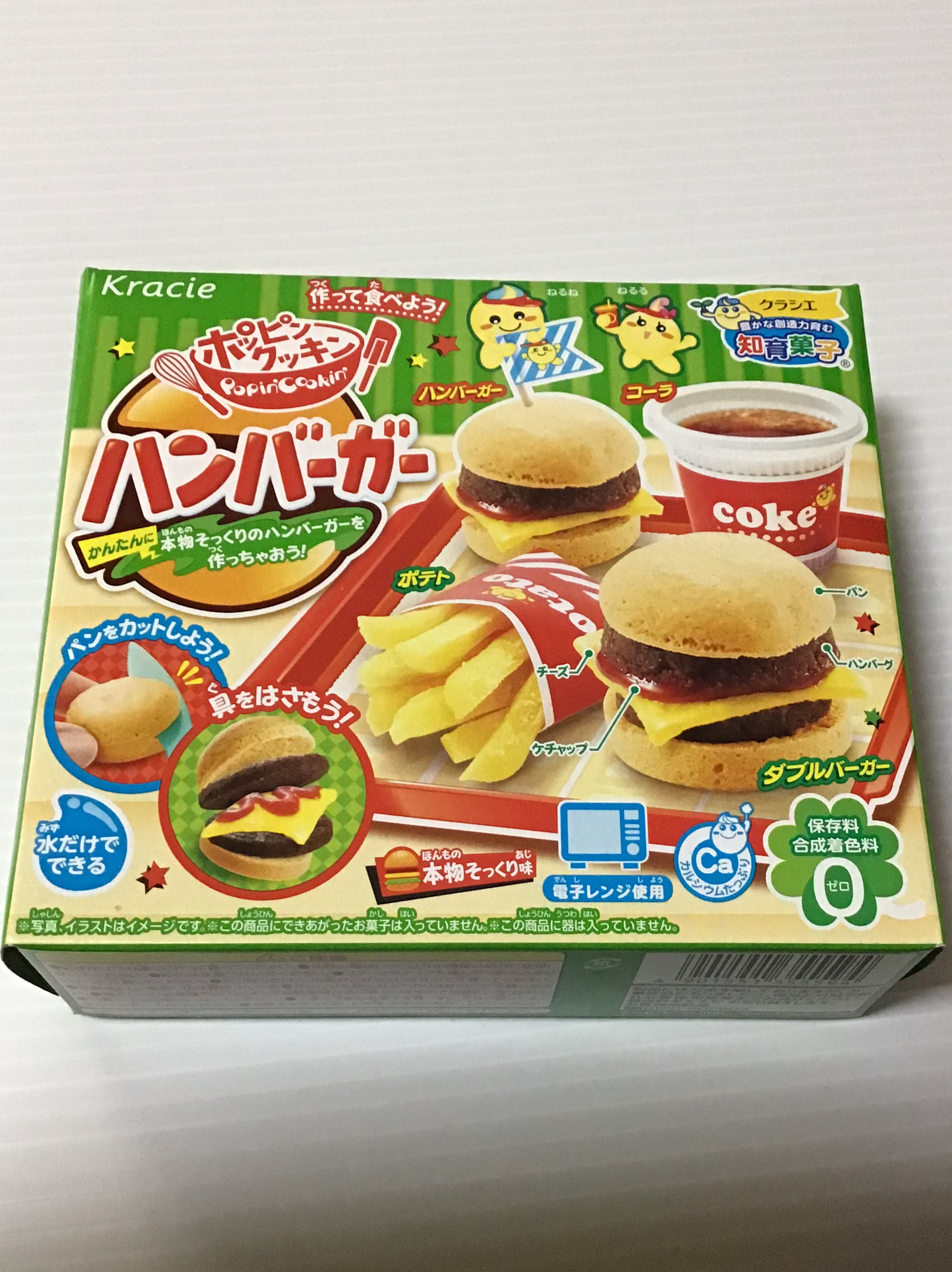 DIY Hamburger Kit