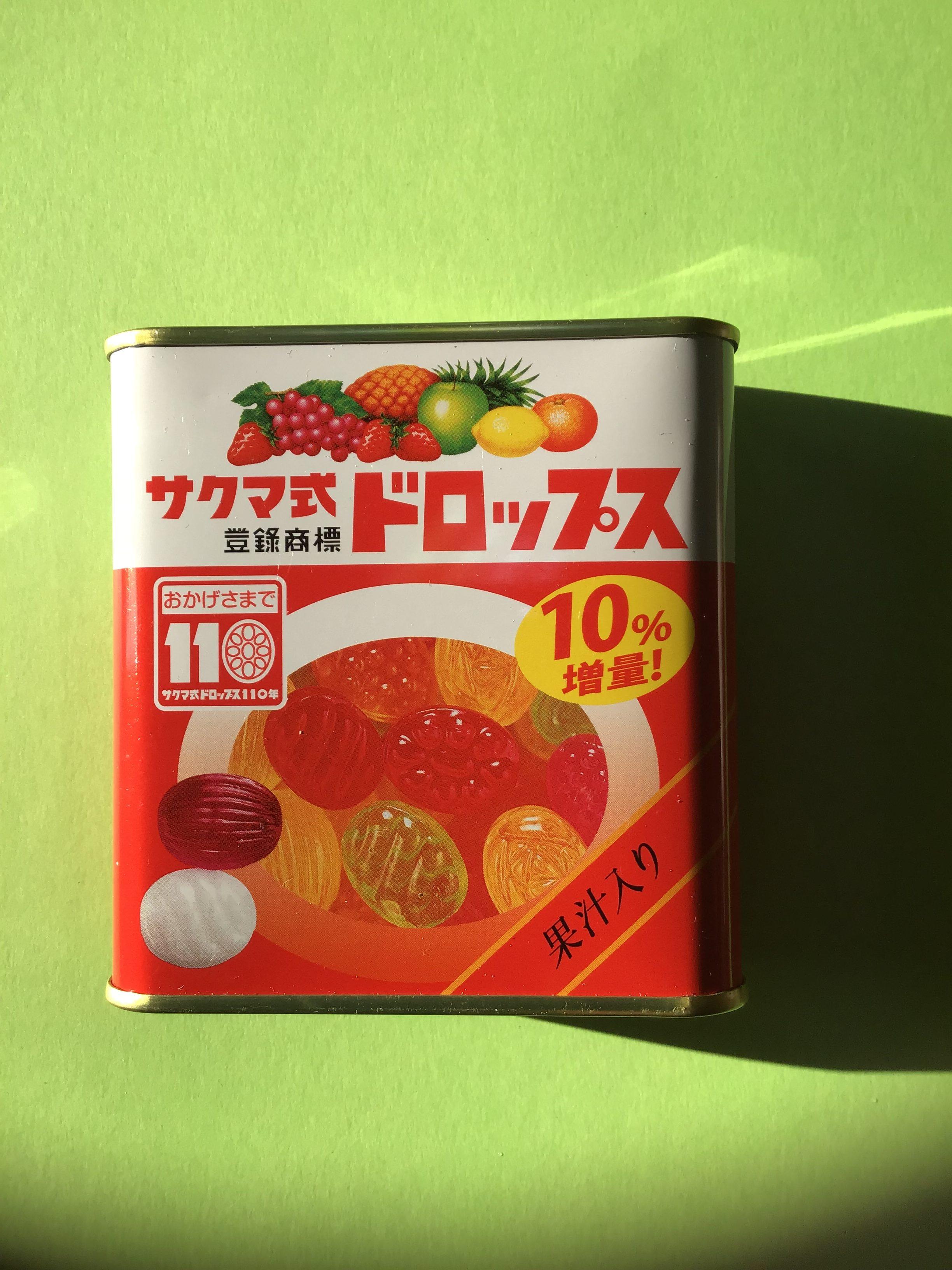 Sakuma's DROPS candy