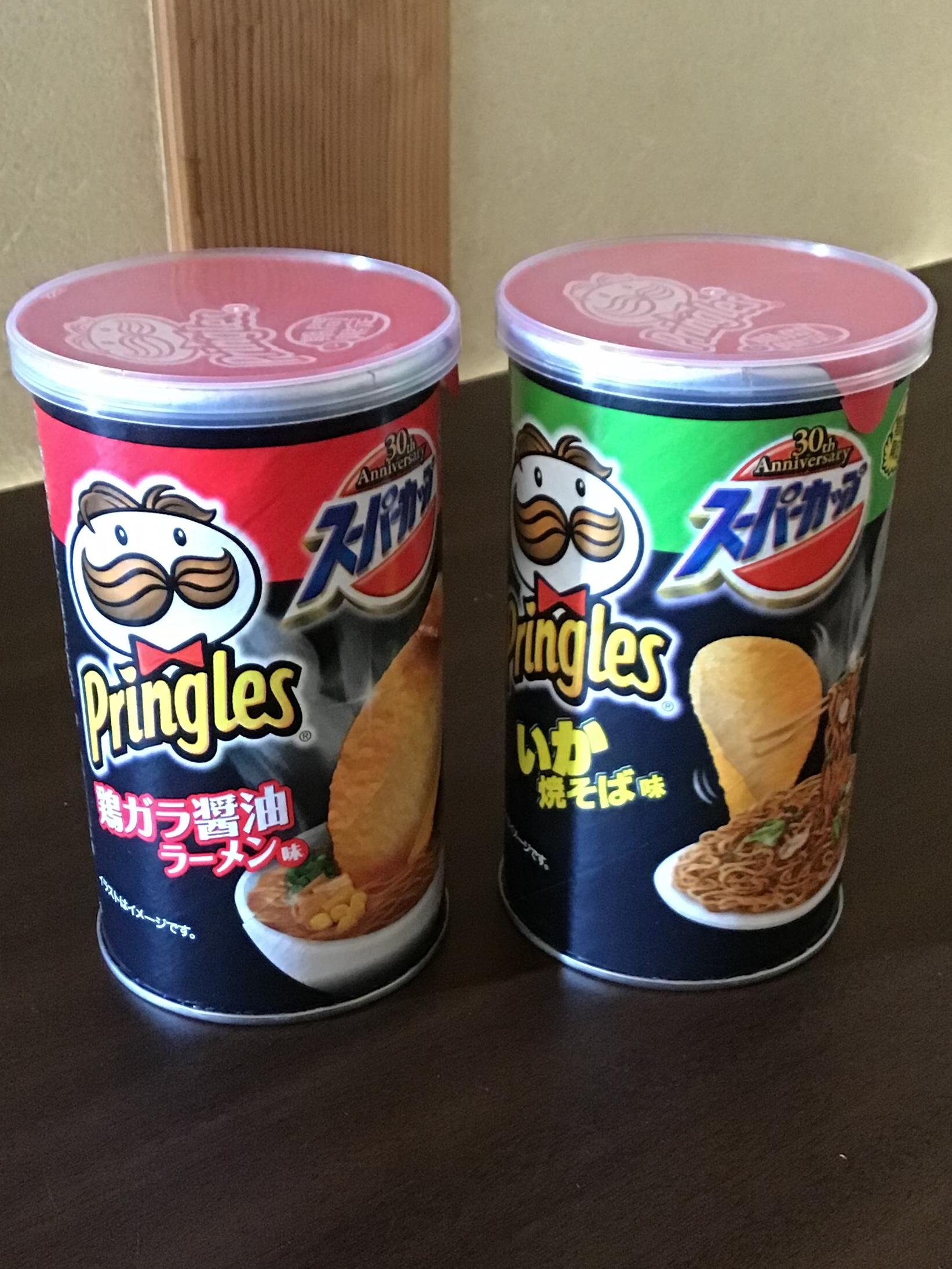 Pringles 30th anniversary limited edition chips