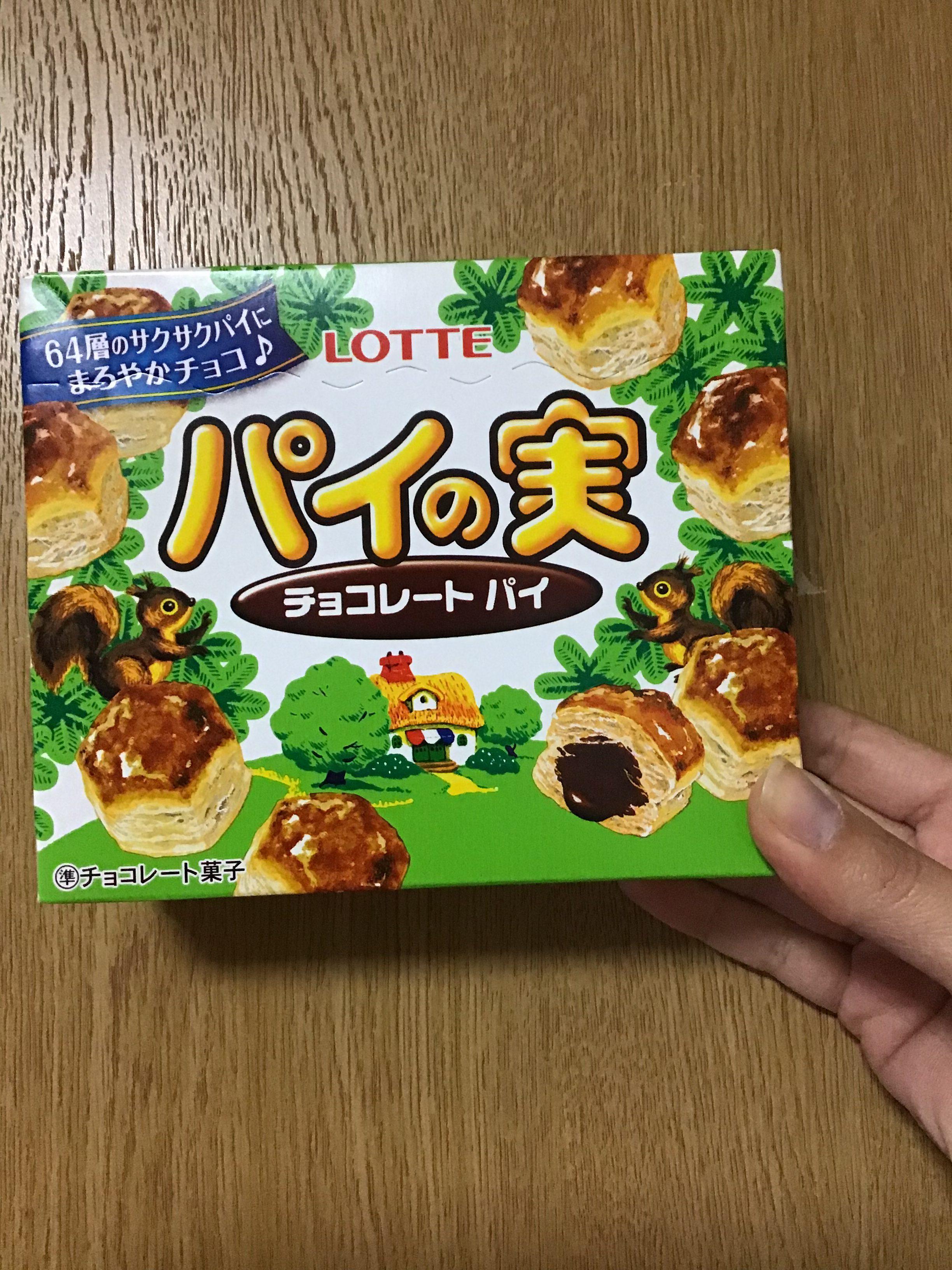 Lotte's original パイの実(Pie no Mi)