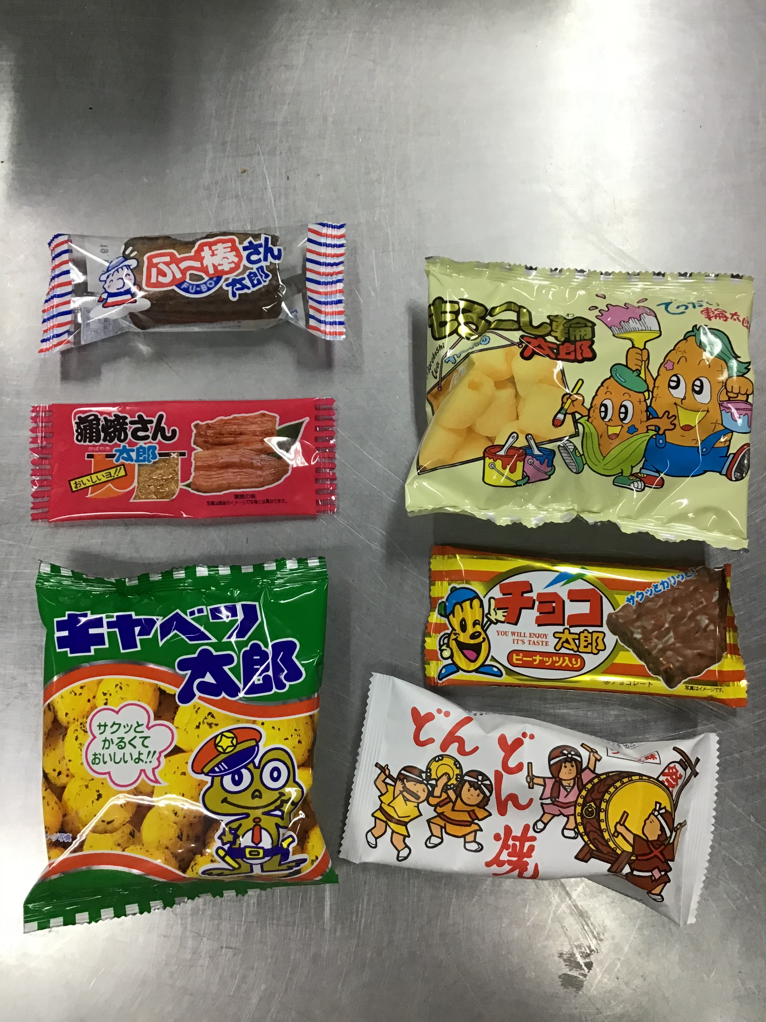 "Kado's 99 yen ""Taro Friends"" snack bag"