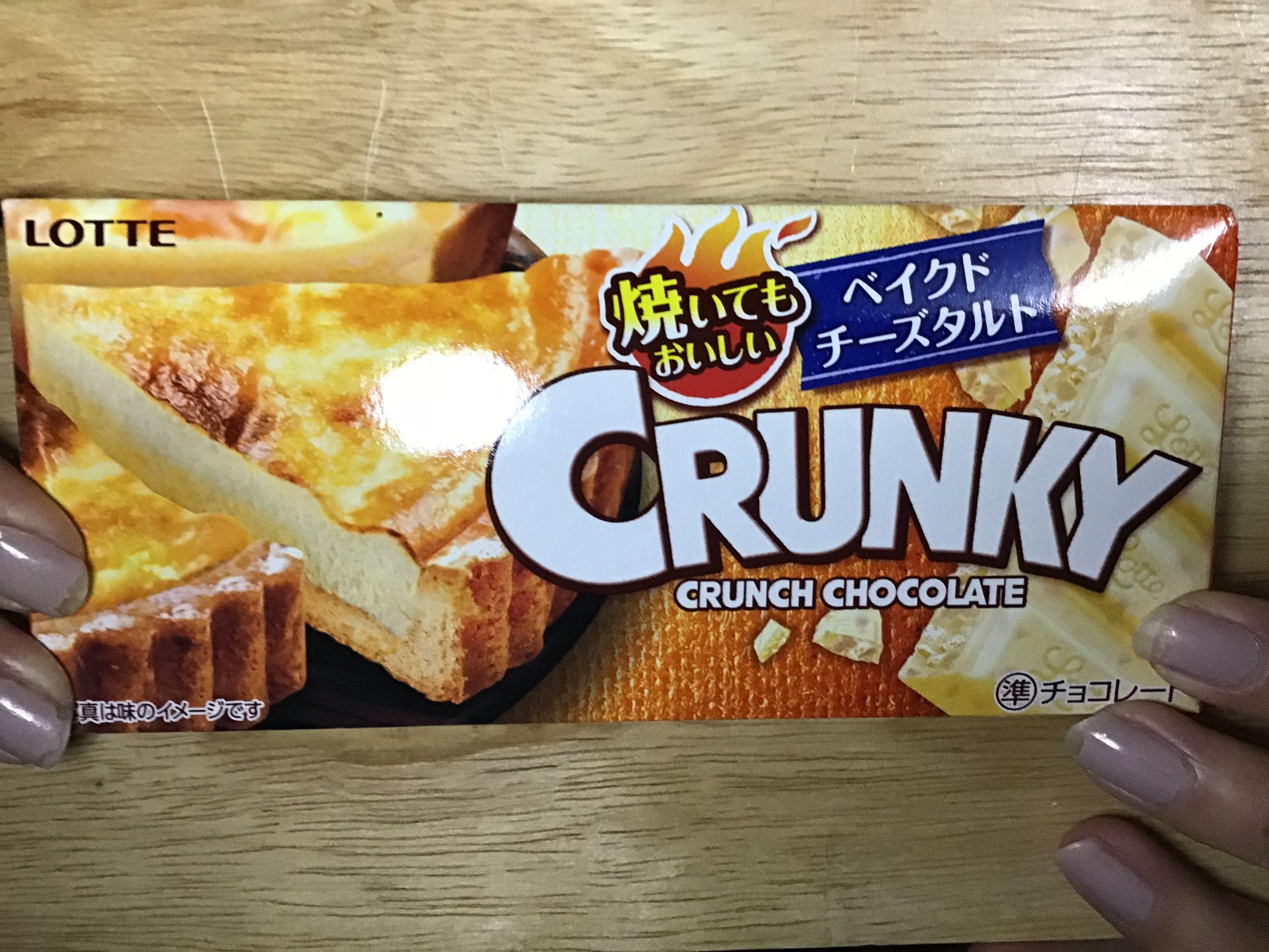 Lotte's ベイクドチーズタルト CRUNKY