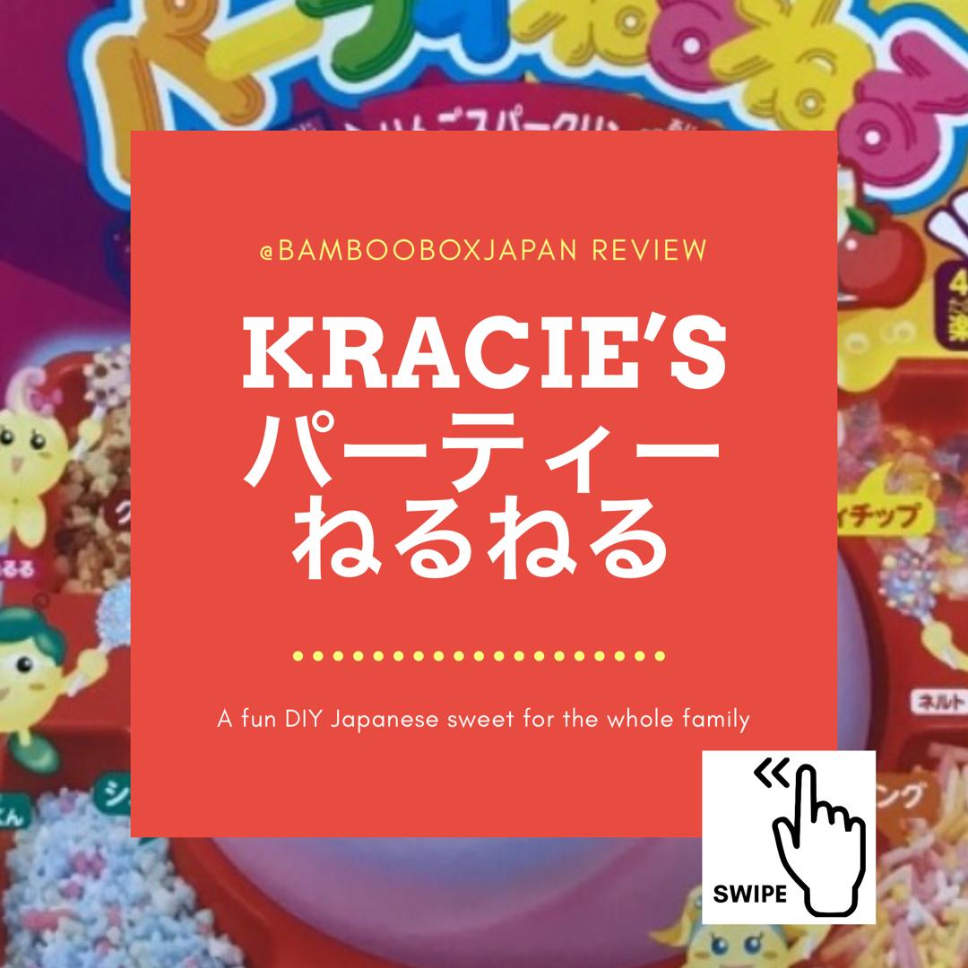 Kracie's パーティぬるぬる(Party Nuru Nuru) DIY kit
